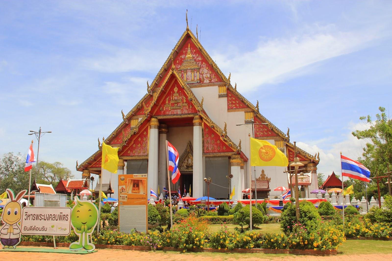 Top 10 Bangkok Hotels Near Chatuchak Park | Thailand