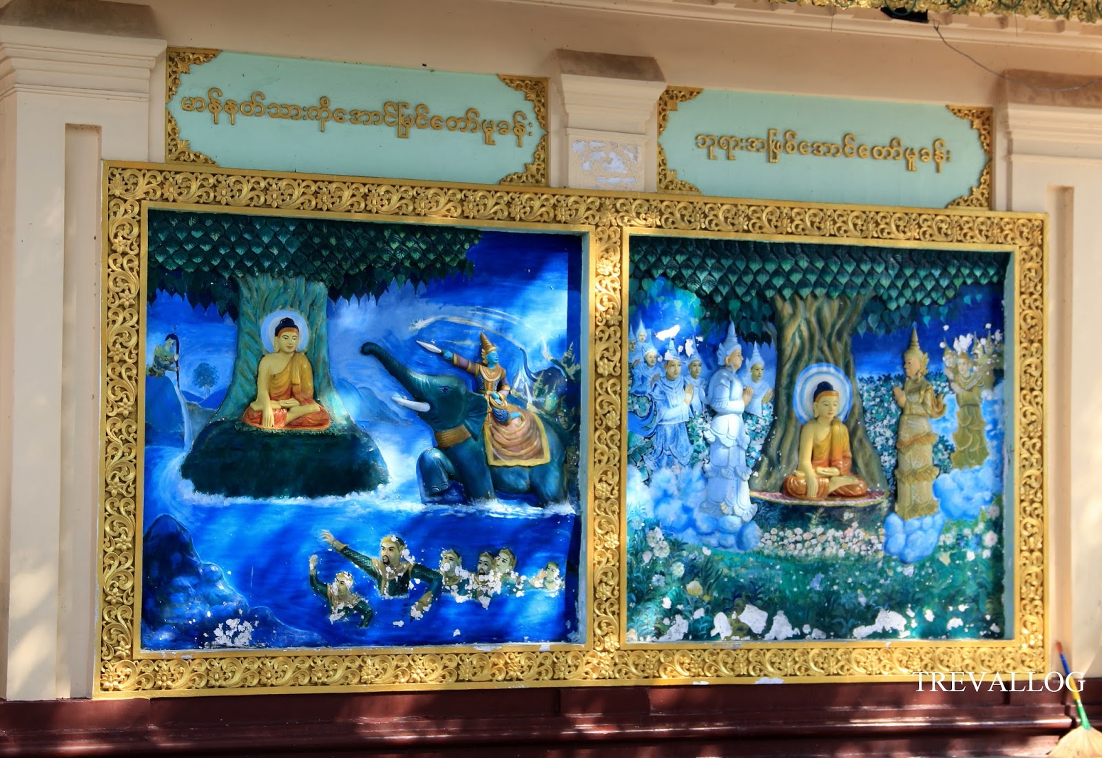 Buddha's life events paintings in Shwedagon Pagoda, Yangon