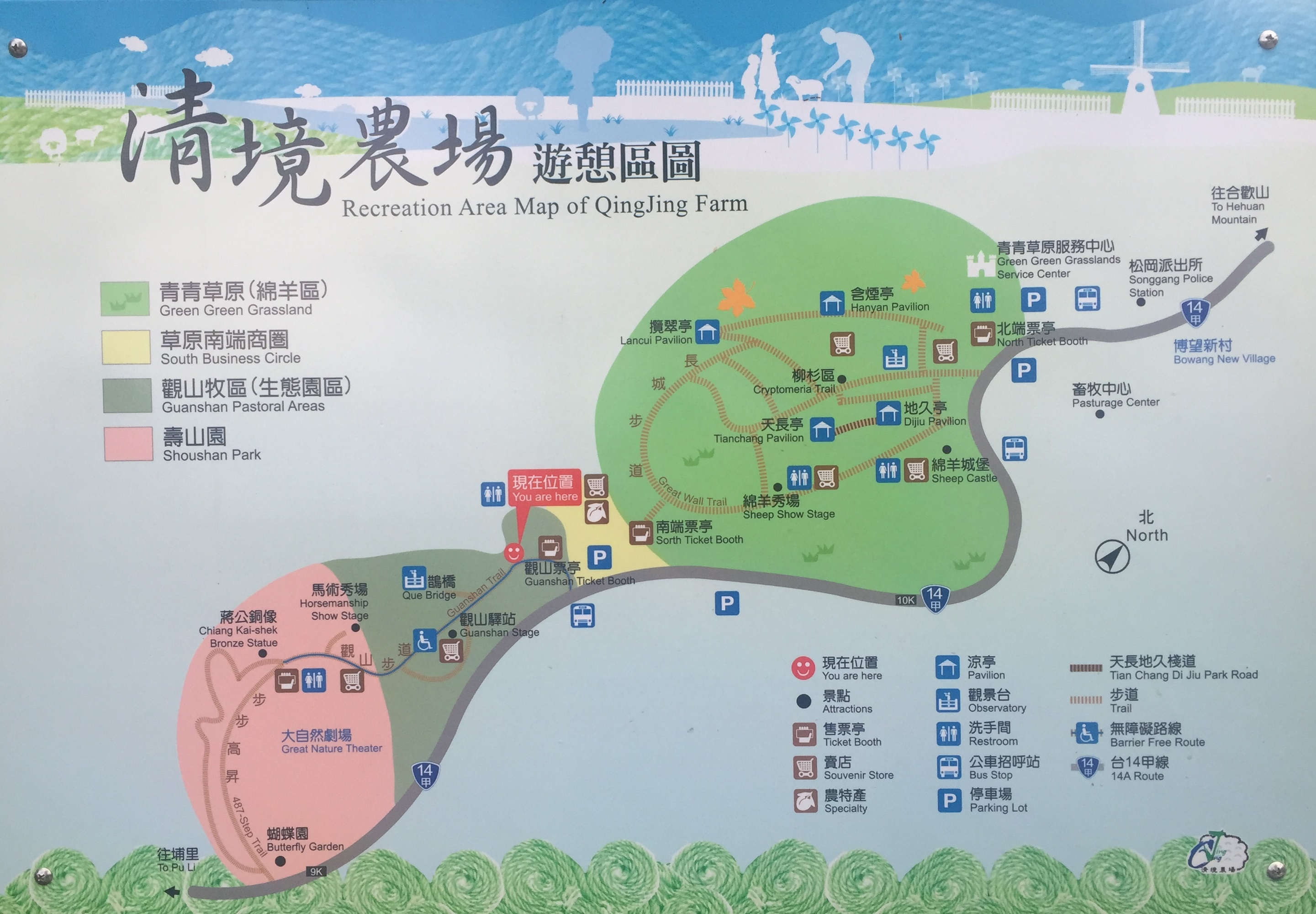 Map of Cingjing Farm / Green Grassland, Taiwan