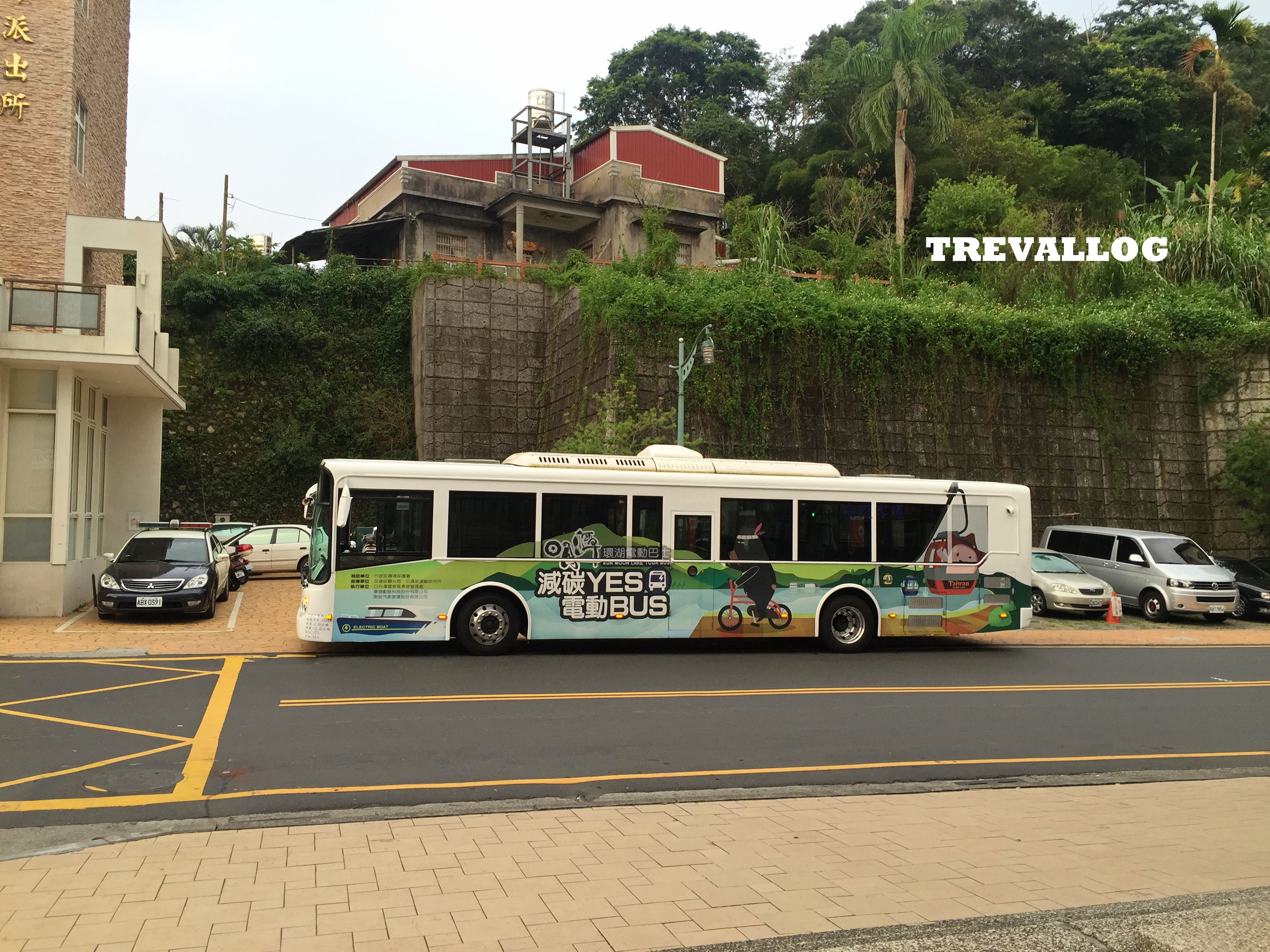 Yes Bus, round the lake bus, we took at Ita Thao, Sun Moon Lake, Taiwan