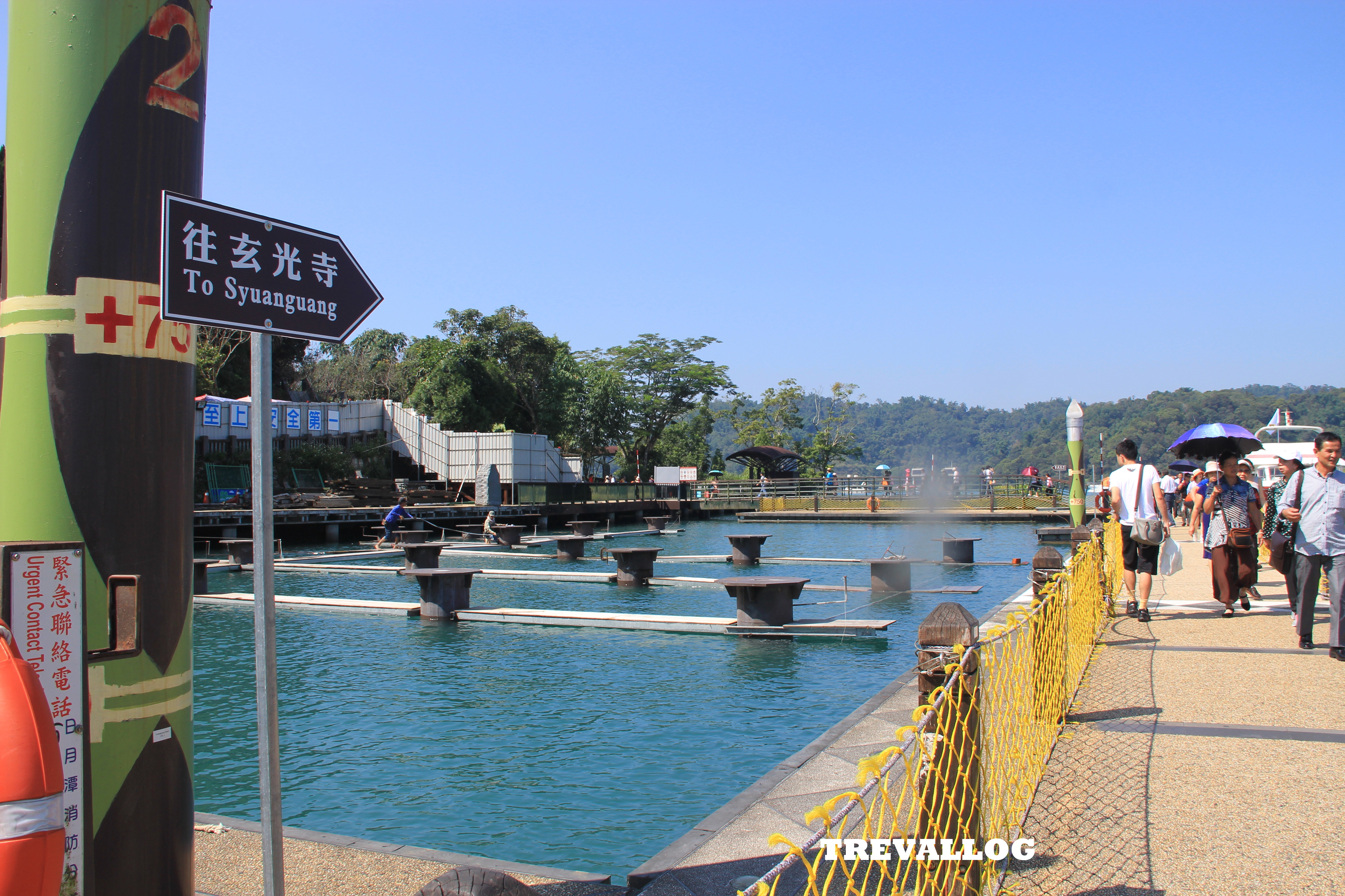 First stop of the ferry journey is Syuanguang, at Sun Moon Lake, Taiwan