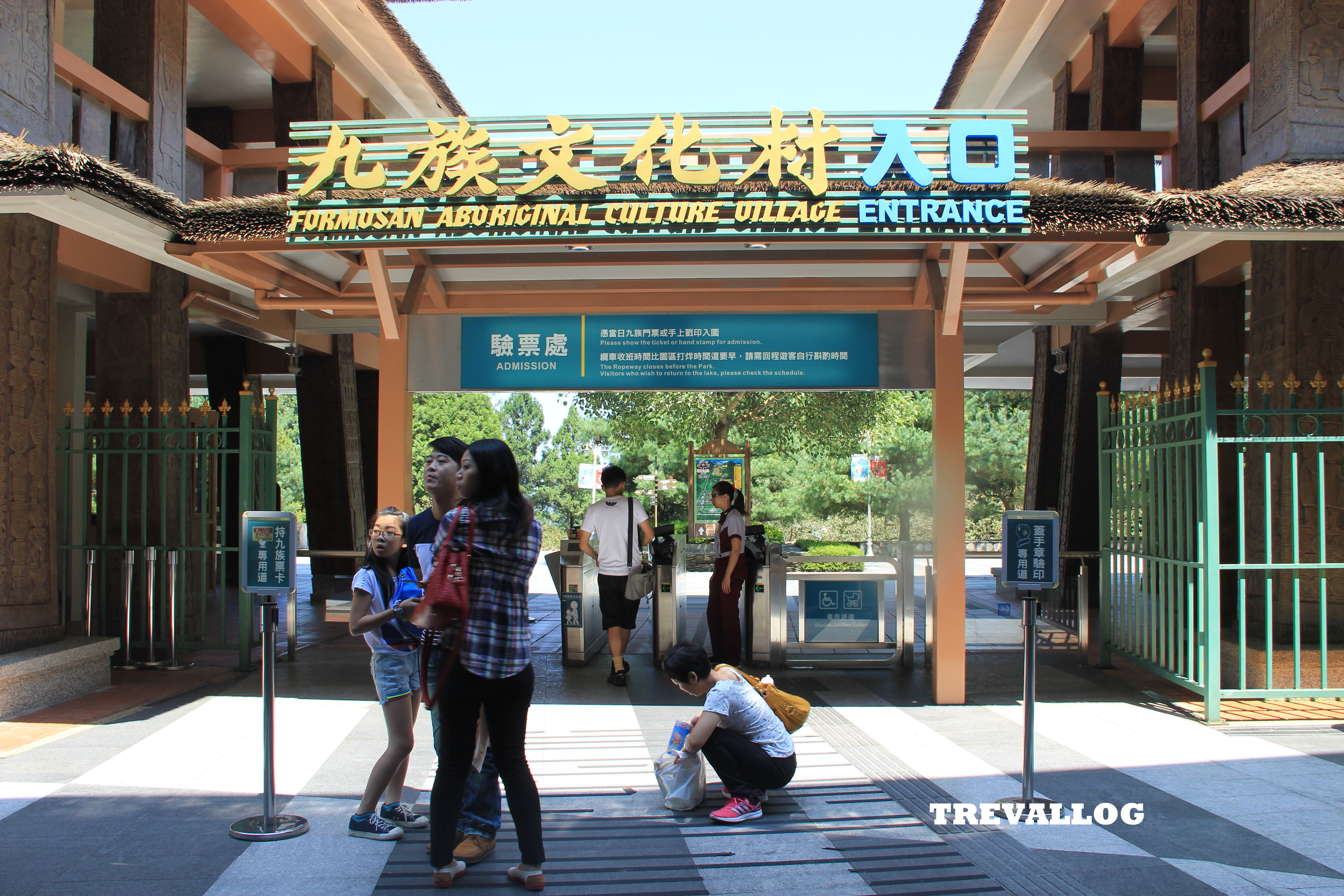 As said in the photo: Formosan Aboriginal Culture Village Entrance, Sun Moon Lake, Taiwan