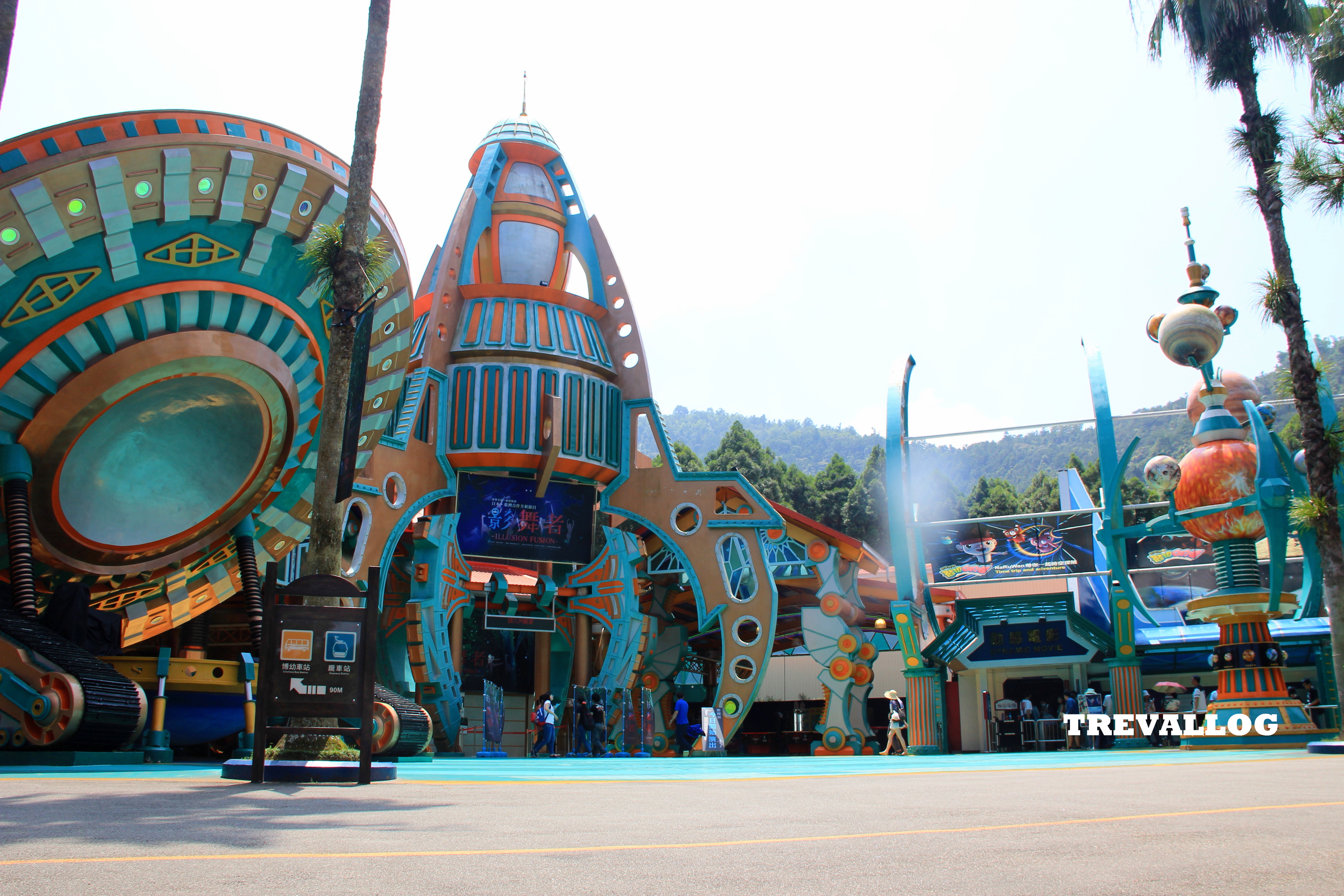 Amusement Isle at Formosan Aboriginal Culture Village, Ita Thao, Sun Moon Lake, Taiwan