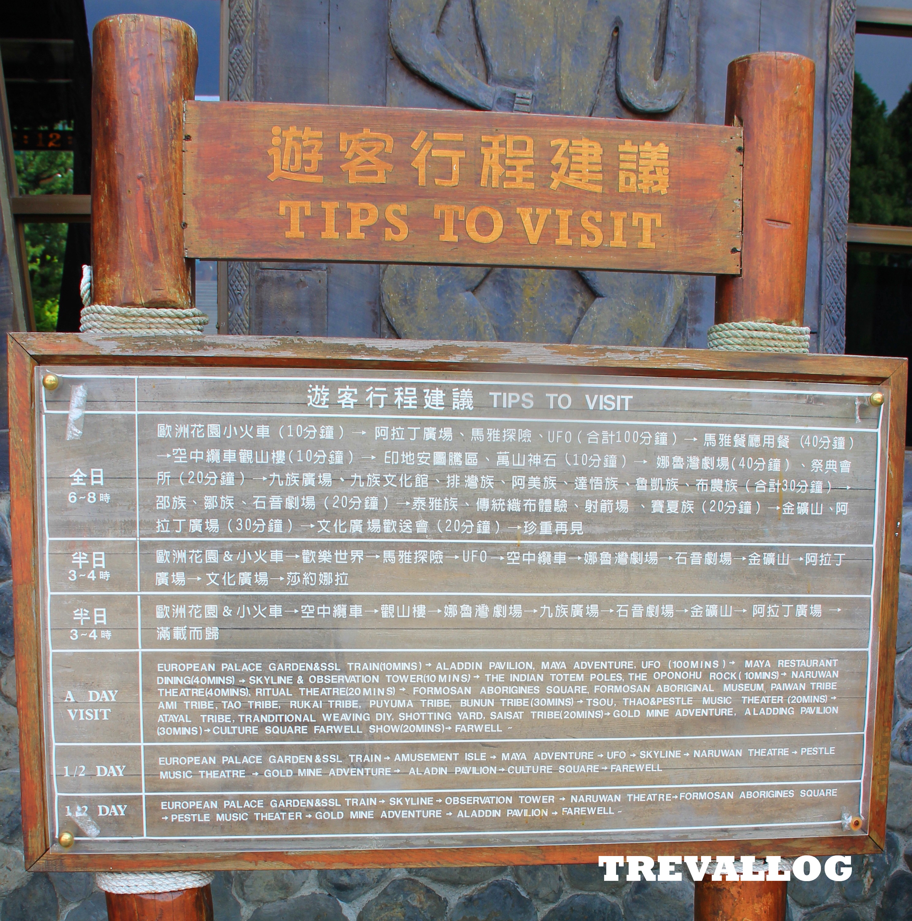 Tips to visit Formosan Aboriginal Culture Village, Ita Thao, Sun Moon Lake, Taiwan