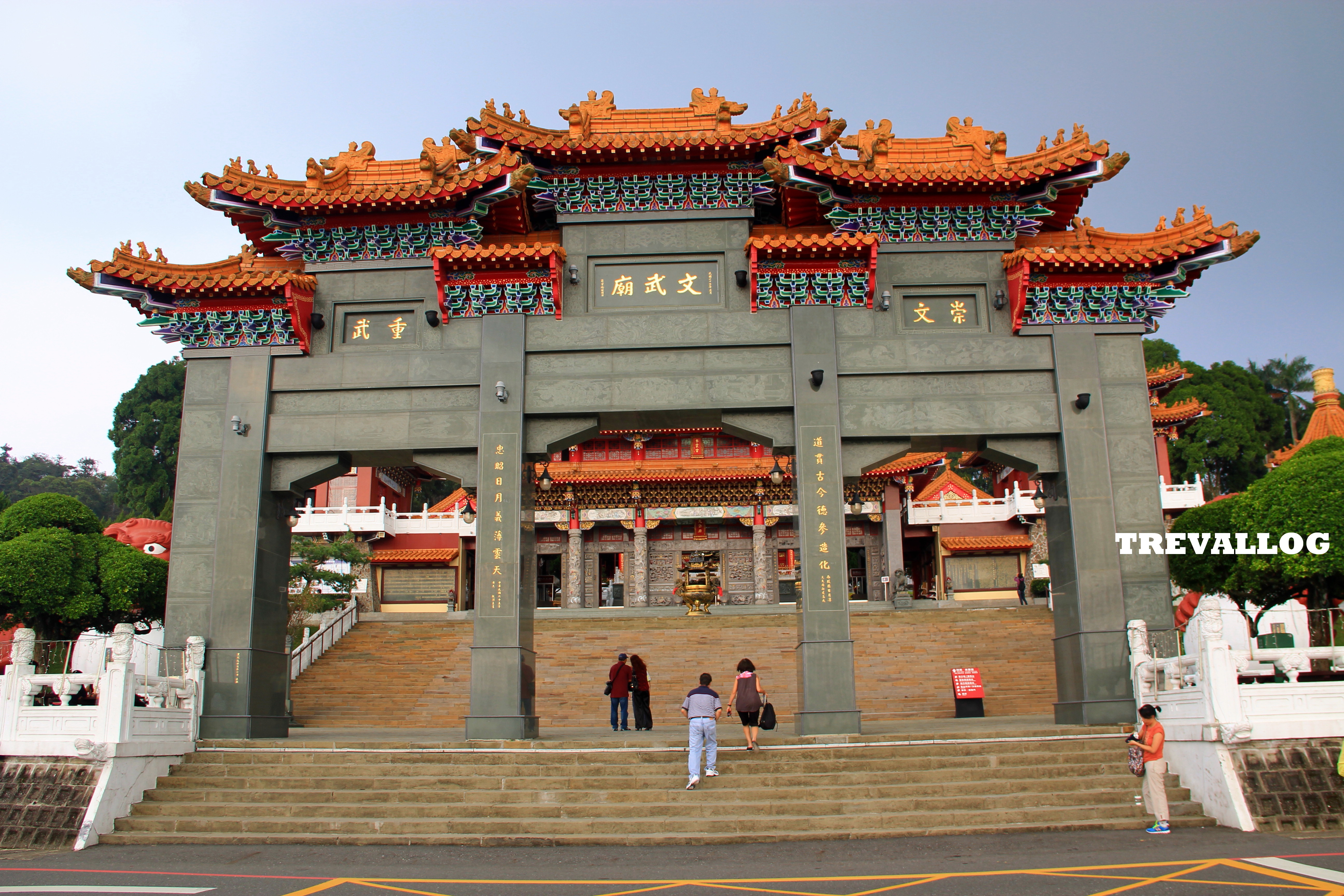 Entrance of Wenwu Temple, Sun Moon Lake, Taiwan