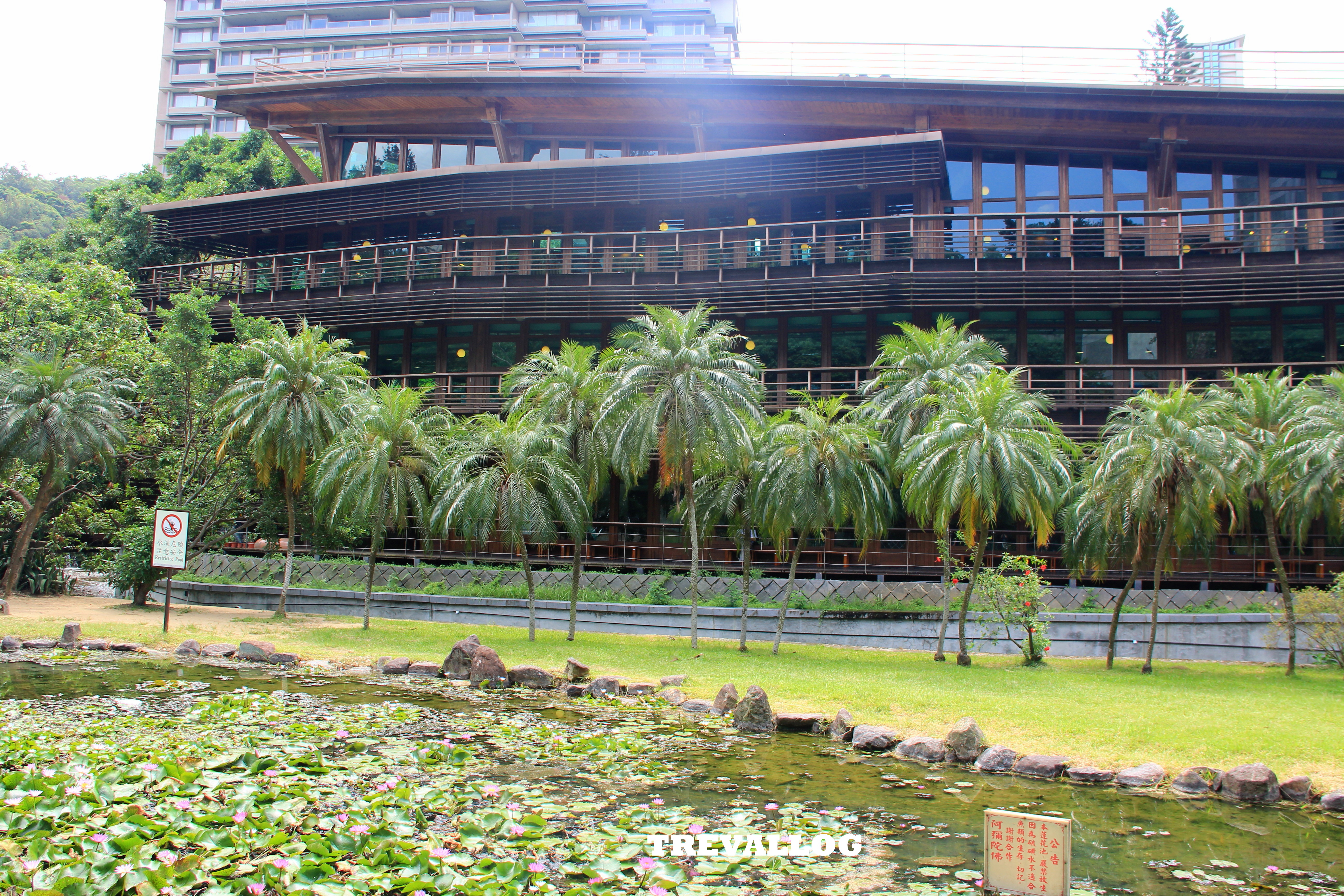 Taipei Public Library (Beitou Branch), Taiwan