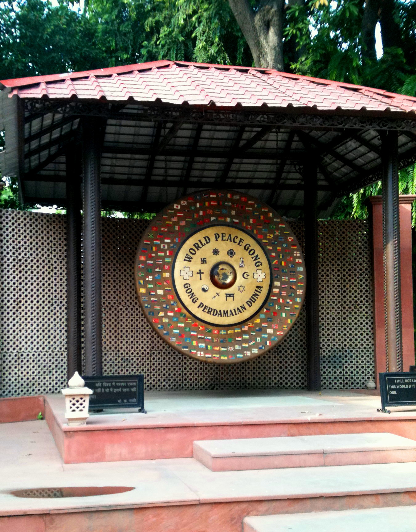 World Peace Gong at Gandhi Memorial Museum, or National Gandhi Museum in New Delhi, India