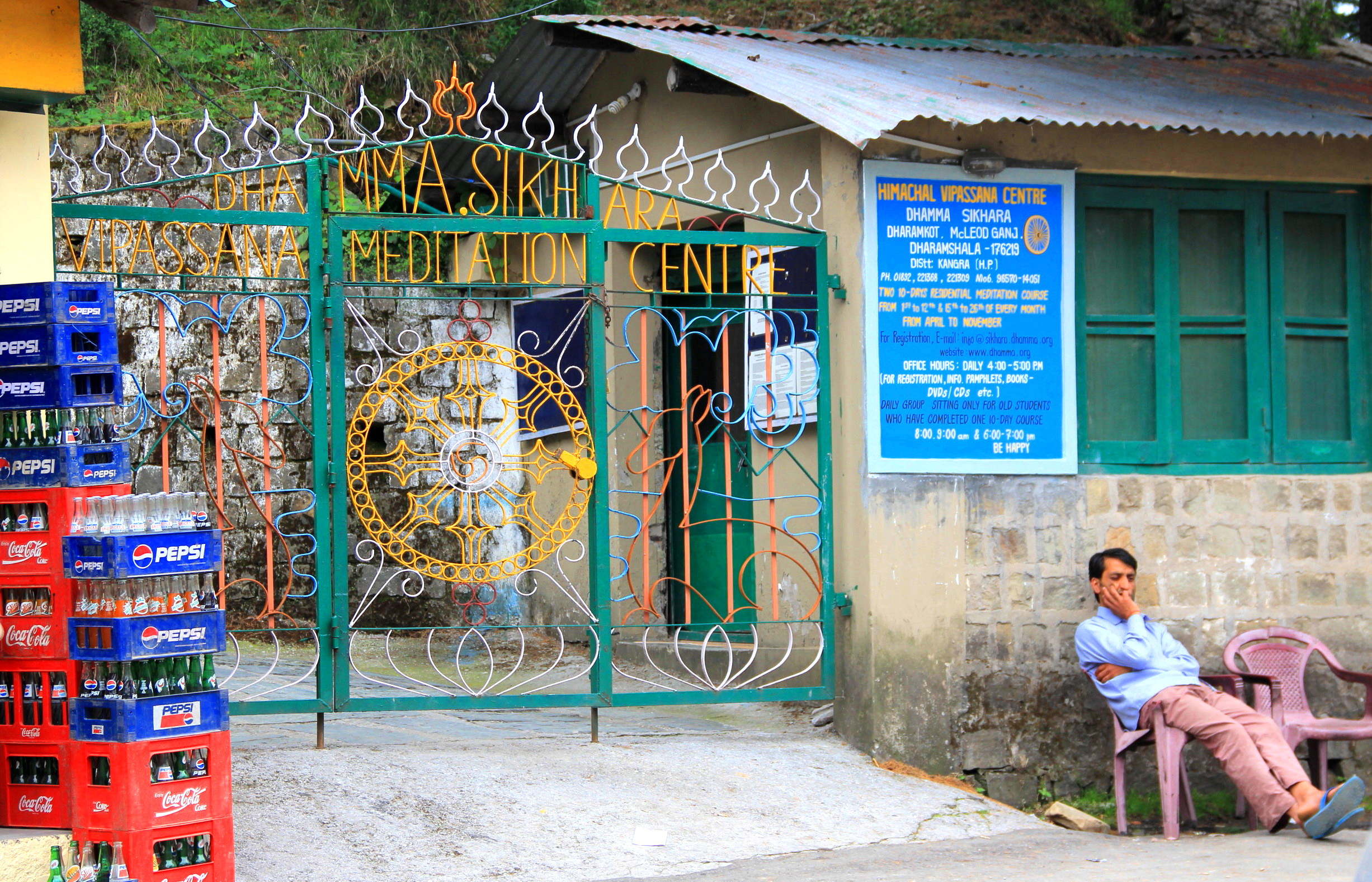 Vipassana meditation centre in Dharamkot, McLeod Ganj, Dharamsala, India
