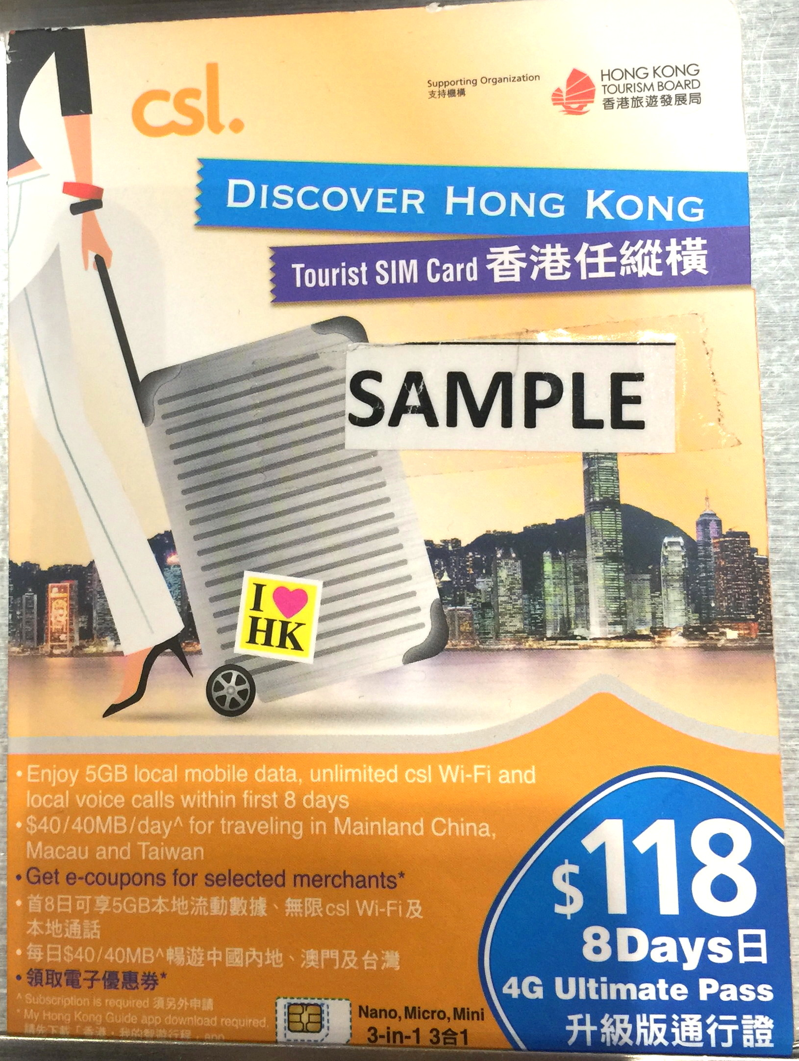 Hong Kong Tourist Sim Card for 8 days