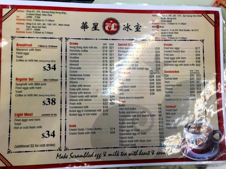 Capital Cafe menu, Hong Kong