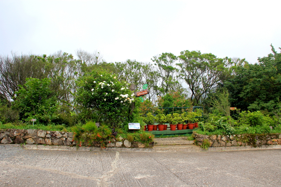 Entrance to Sky Trail at Kadoorie Brothers Memorial Pavilion at Kadoorie Farm & Botanic Garden, Hong Kong