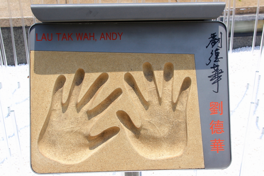 Andy Lau Tak Wah Hand imprints at Garden of Stars, Victoria Harbour, Tsim Sha Tsui, Hong Kong