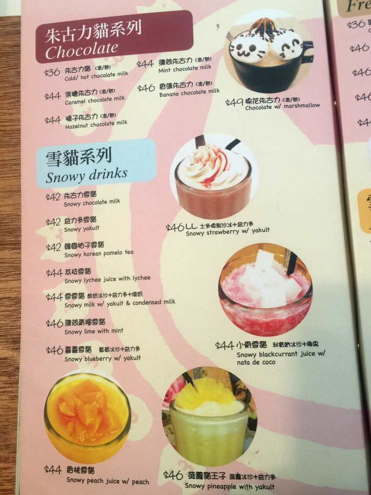Food menu at Cat Store Cafe, Causeway Bay, Hong Kong