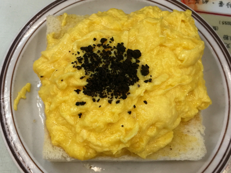 Capital Cafe, Scrambled egg with black truffle, Hong Kong