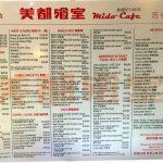 Mido Cafe menu, Temple Street, Yau Ma Tei, Mongkok, Hong Kong