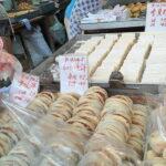 Kei Tsui Pastry and Cookies, Mongkok, Hong Kong