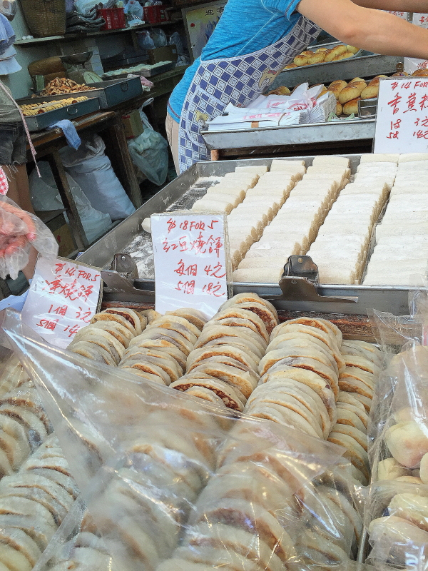 Kei Tsui Pastry and Cookies, Mongkok, Hong Kong