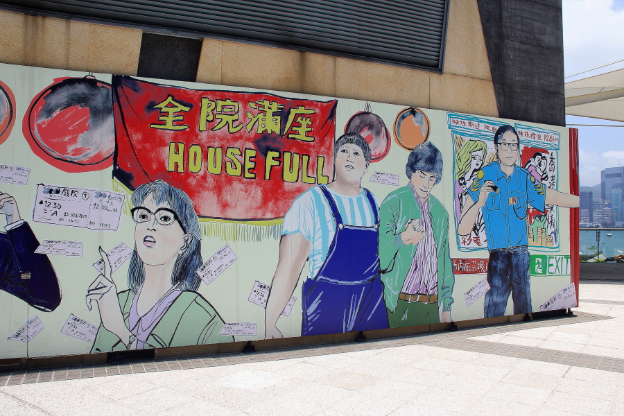 Wall painting of HK movie stars at Garden of Stars, Victoria Harbour, Tsim Sha Tsui, Hong Kong