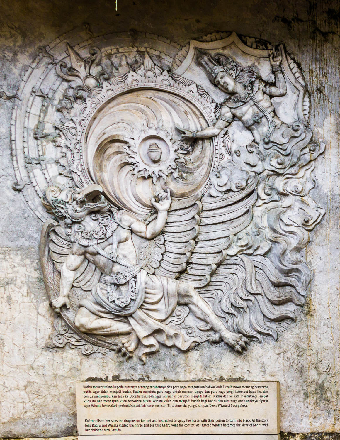 Carvings on the wall at Garuda Wisnu Kencana GWK, Bali