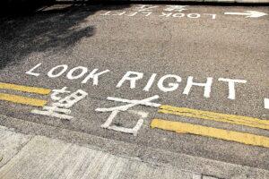 Geek's Alert – Civil Engineering Practices in Hong Kong