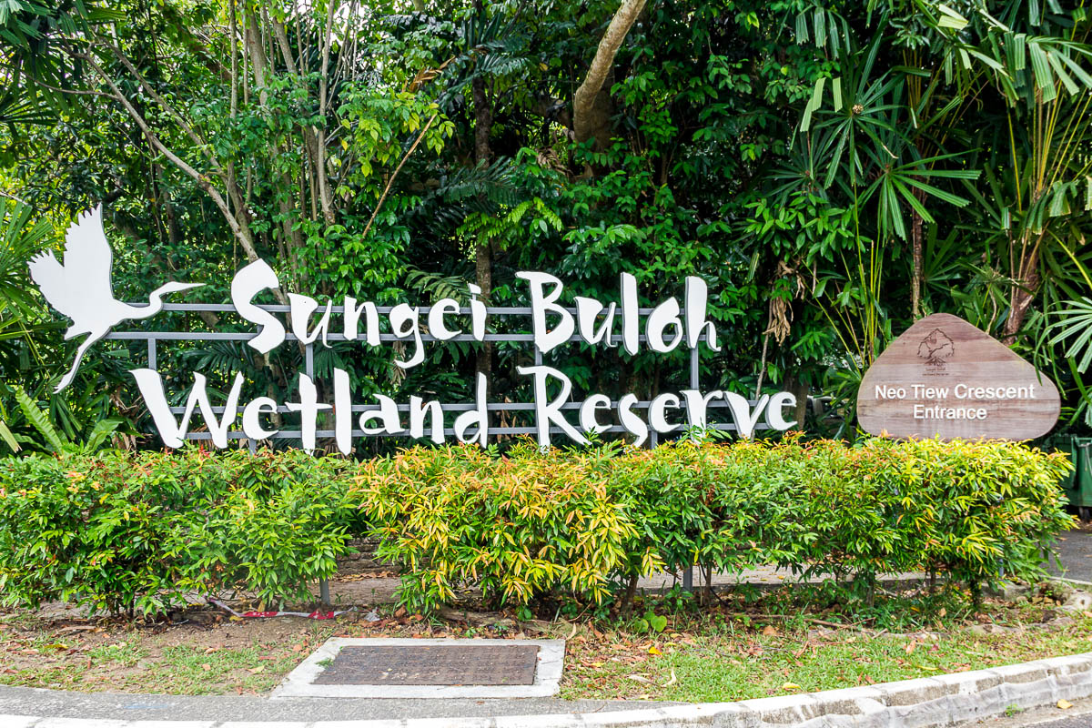 Sungei Buloh Wetland Reserve Entrance, Kranji Countryside, Singapore