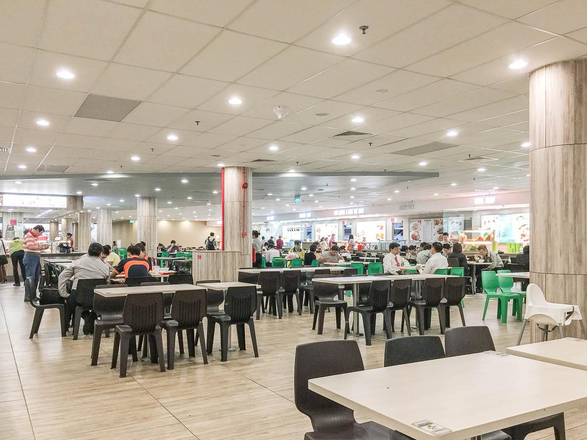 Singapore Changi Airport Staff Canteen at Terminal 2