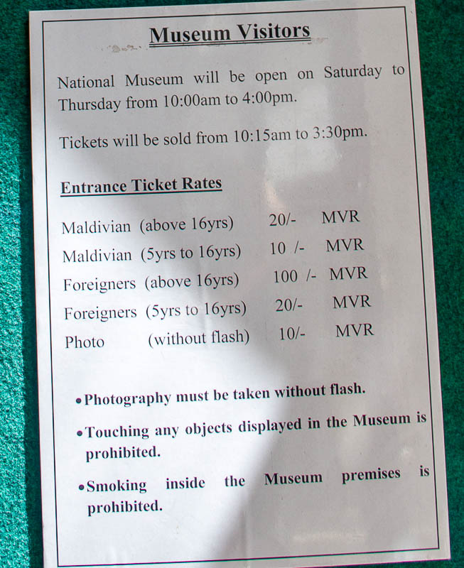 National Museum admission