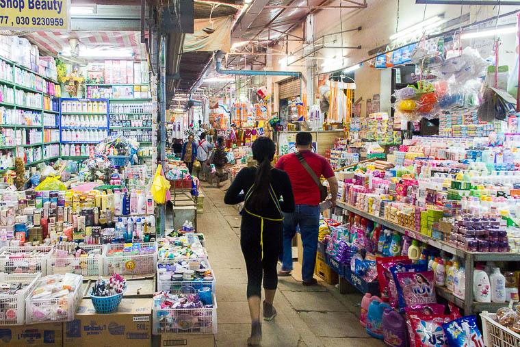 Luang Prabang Phosi Market - daily necessities