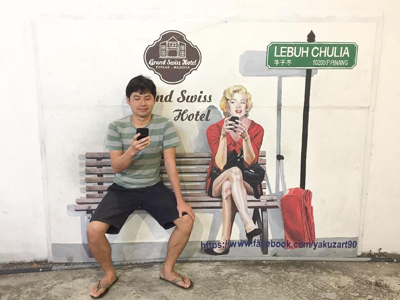 Penang is Special - art mural lebuh chulia