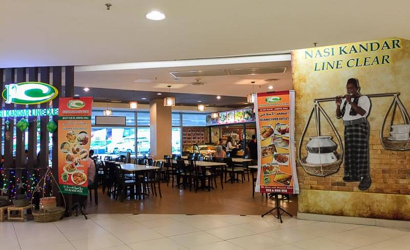 Penang International Airport: Nasi Kandar