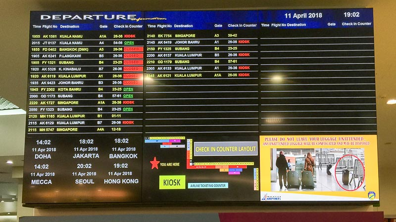 Penang International Airport: departure board