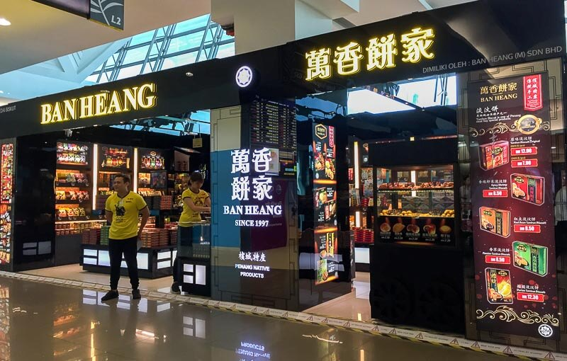 Penang International Airport: Ban Heang