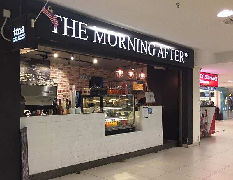 Penang International Airport: restaurant morning after