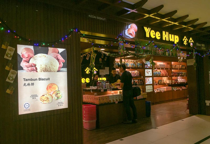 Penang International Airport: yee hup tambun biscuit