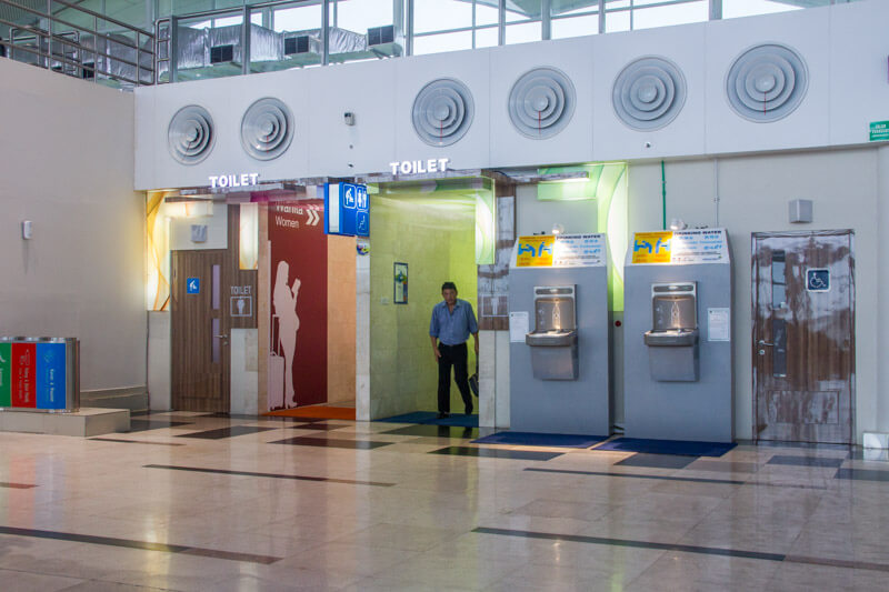 Kualanamu Medan Airport - Water Dispenser