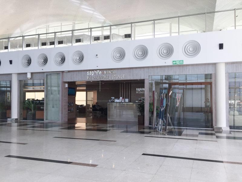 Kualanamu Medan Airport - Sapphire Mandai International Lounge