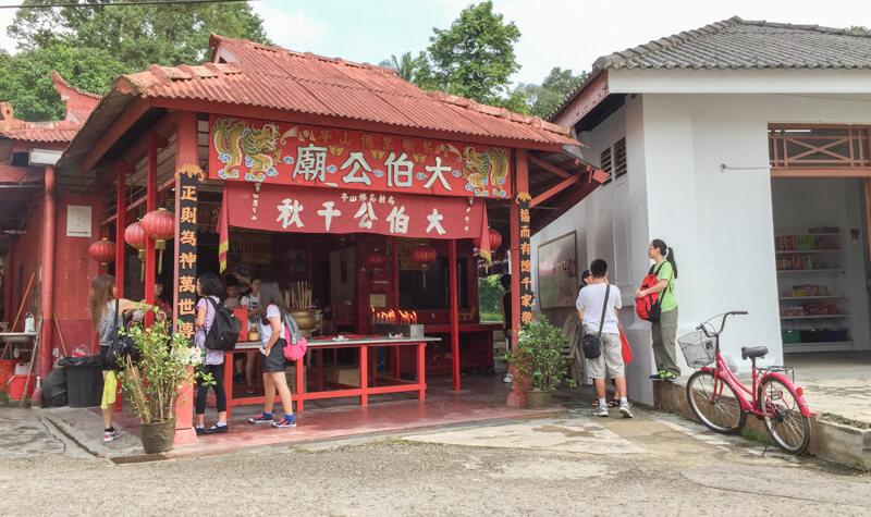 Fo Shan Ting Da Bo Gong Temple