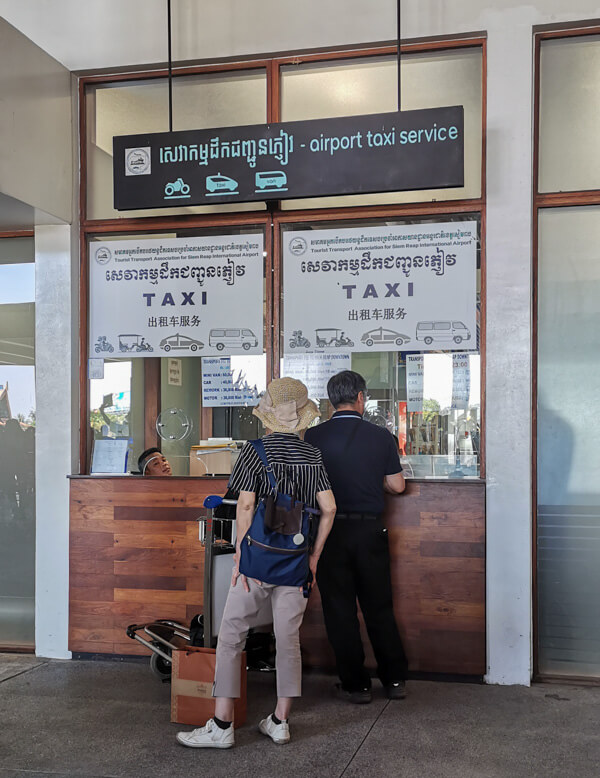 Arriving at Siem Reap Airport - Transportation to town