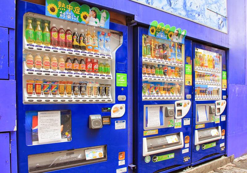 Vending machines at Shibuya