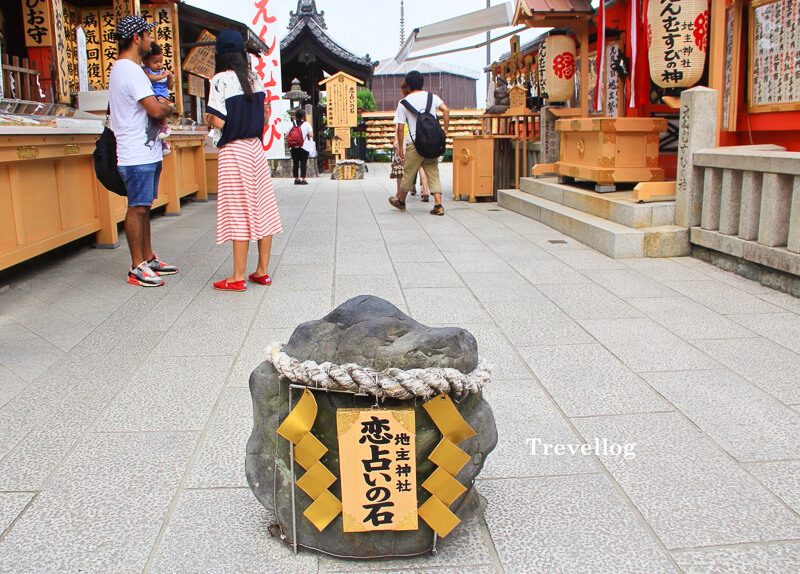 Love stone at Kiyomizudera temple, Kyoto, Japan