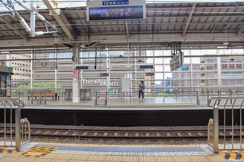 Platform at Kyoto Station