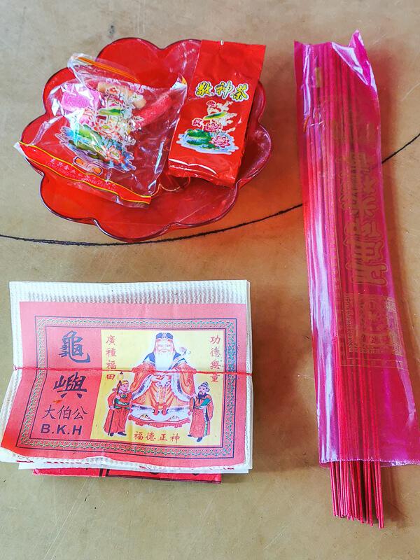 Kusu Island Annual Pilgrimage 2020 - Da Bo Gong Temple - Tua Pek Kong