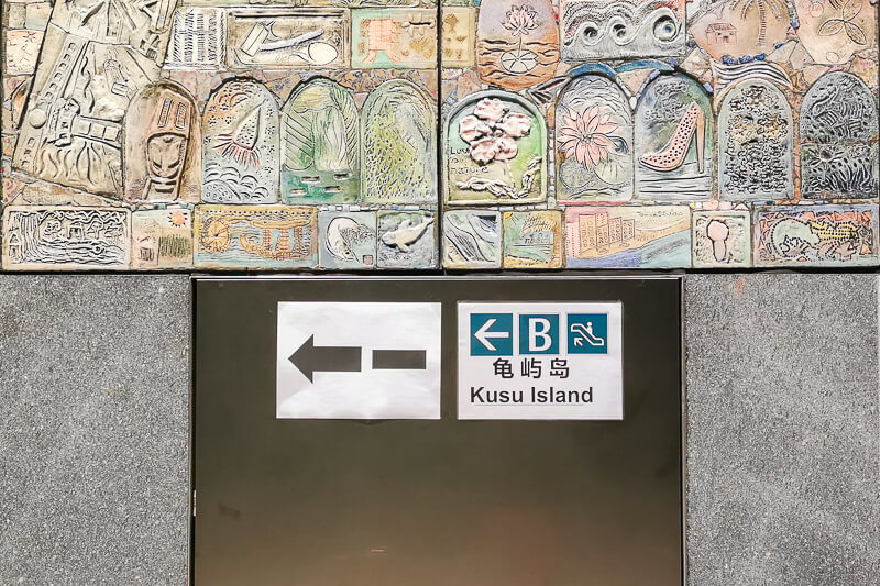 Kusu Island Annual Pilgrimage 2020 - Marina South Pier MRT