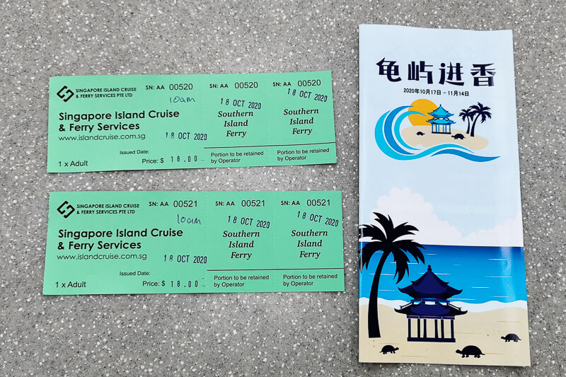 Kusu Island Annual Pilgrimage 2020 - Marina South Pier Ticket