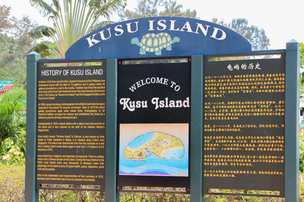 Kusu Island Singapore - Introduction