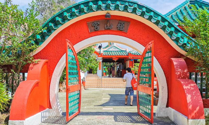 Kusu Island Singapore - things to do - chinese temple Tua Pek Kong