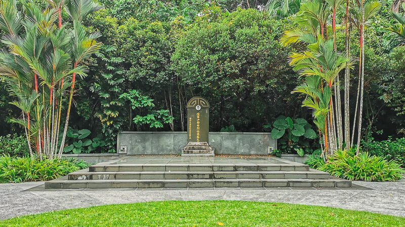 Things to do in MacRitchie Reservoir - Lim Bo Seng Memorial Tomb