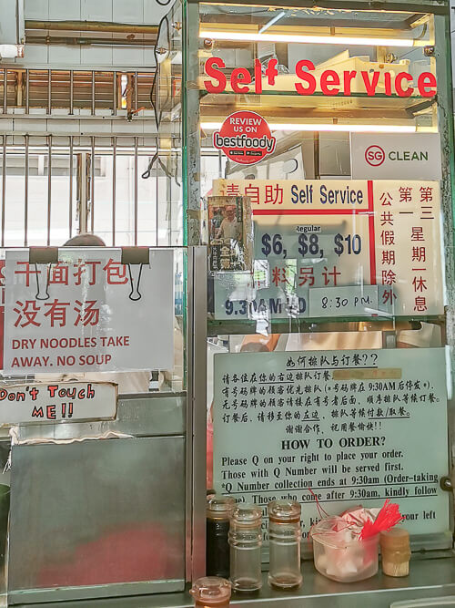 Hill Street Tai Hwa Pork Noodle - Opening Hour and Menu