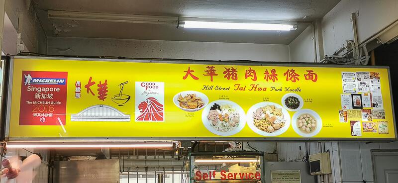Hill Street Tai Hwa Pork Noodle - Signboard