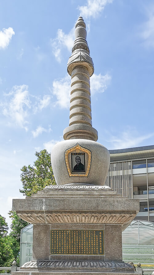 Kong Meng San Phor Kark See Singapore - Relic stupa of Ven. Zhuan Dao (front)